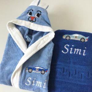 Set halat bleu si prosop albastru, copii